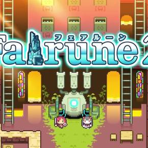 Fairune 2 Is A Throwback to Zeldas ofOld