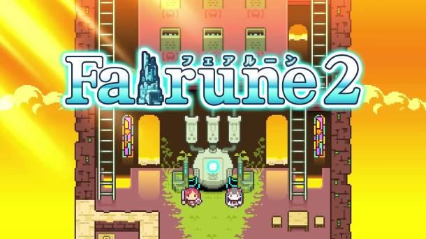 fairune title.jpg